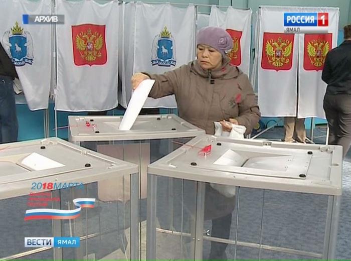 Сегодня последний день подачи заявления для голосования не по месту регистрации
