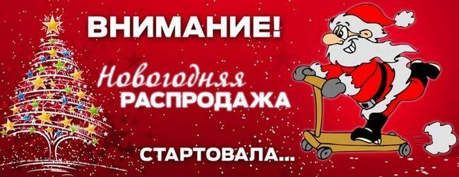 Ямальцы демонстрируют рекордную покупательскую активность в период новогодних распродаж