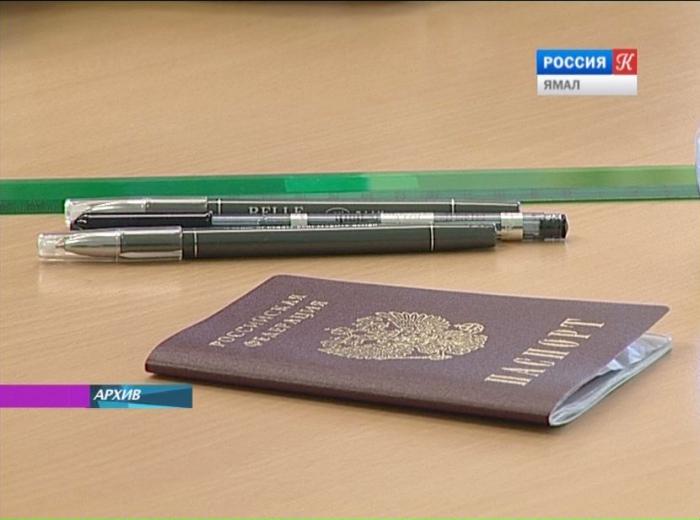 Мнение россиян о ЕГЭ выяснили социологи