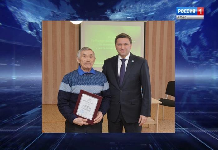 Дмитрий Кобылкин наградил ямальца, который в 1976 году добрался на лыжах из Салехарда в Москву