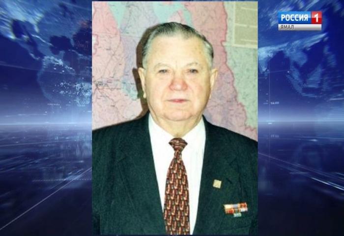 Губернатор Ямала выразил соболезнования в связи со смертью Петра Падалкина