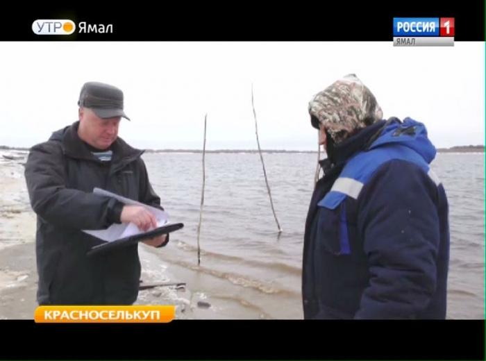 Нарушителей безопасности на воде наказали в Красноселькупе