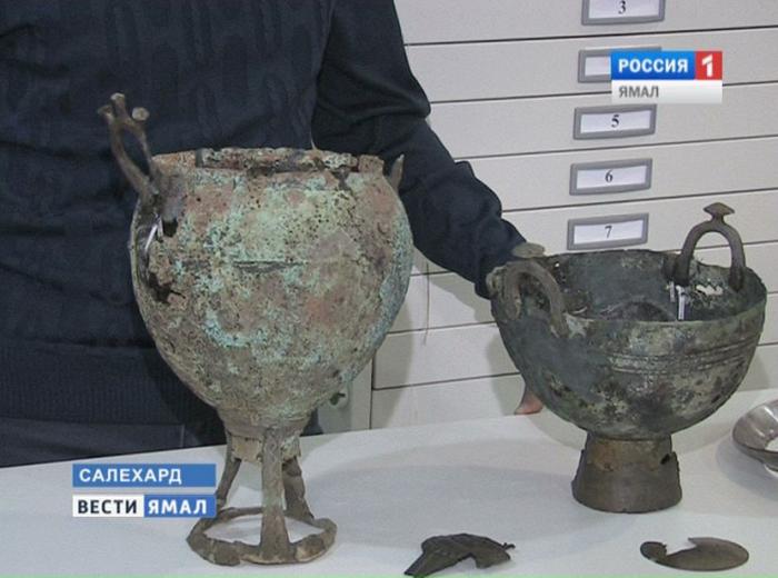 Картинки по запросу Андрей Черемин нашел артефакты на рыбалке