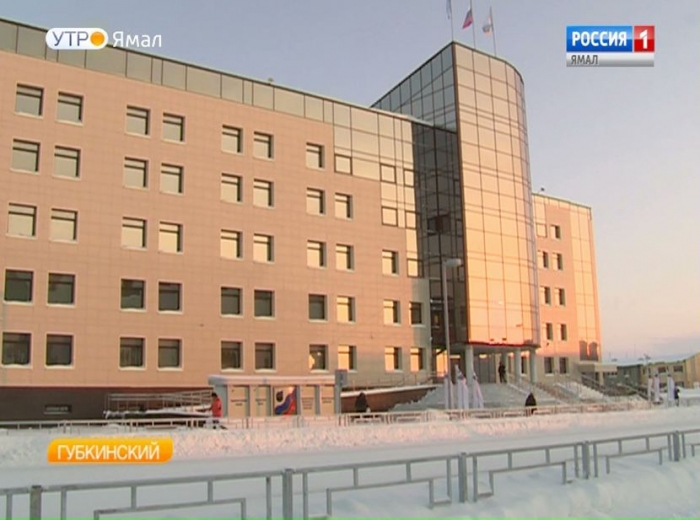Впервые на Ямале 28 ноября в Губкинском пройдёт День инвестора