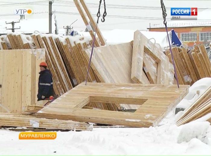 Почему у Муравленковских строителей получается так быстро строить дома?