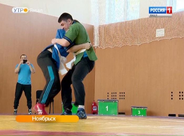 Борьба на поясах прошла в Ноябрьске