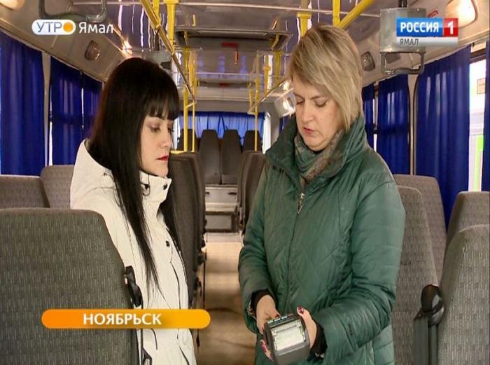 Проезд в автобусах Ноябрьска теперь можно оплачивать картой