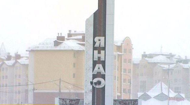 Из-за непогоды на Ямале вводится режим повышенной готовности