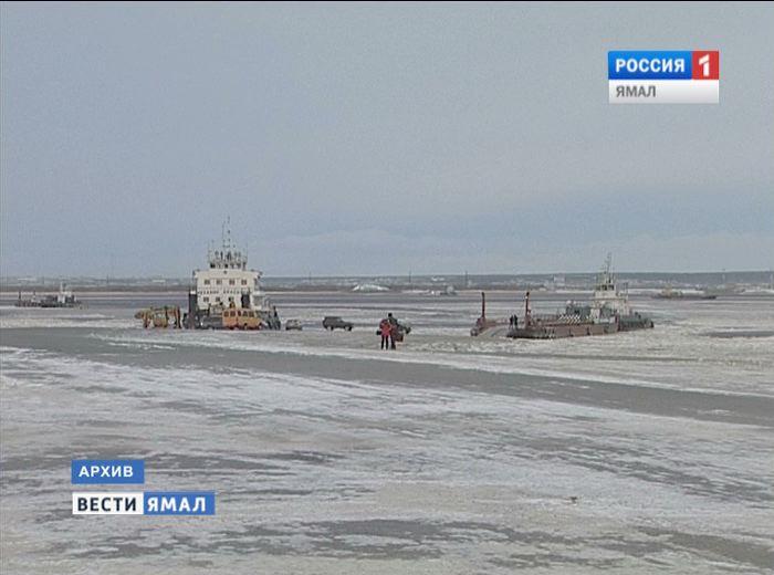 Специалисты рассказали о том, когда на Ямале начнется ледостав 2017