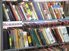 На Ямале планируют переиздать книги Леонида Лапцуя и выпустить новую Анны Неркаги