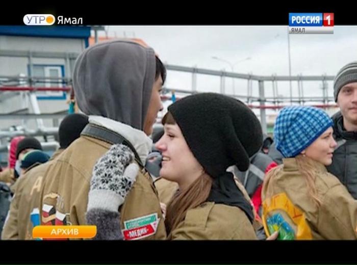 Салехард готовится отметить День российских студенческих отрядов