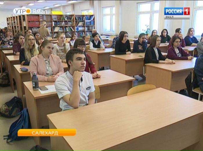 Ямальцы узнали, как будут выглядеть города будущего