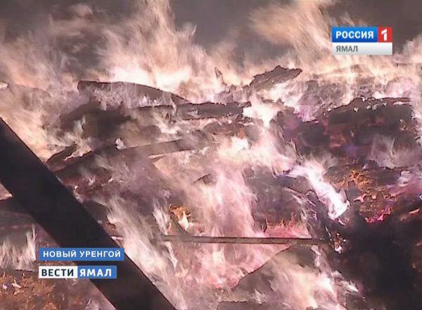 В Новом Уренгое мужчина заживо сгорел во время пожара