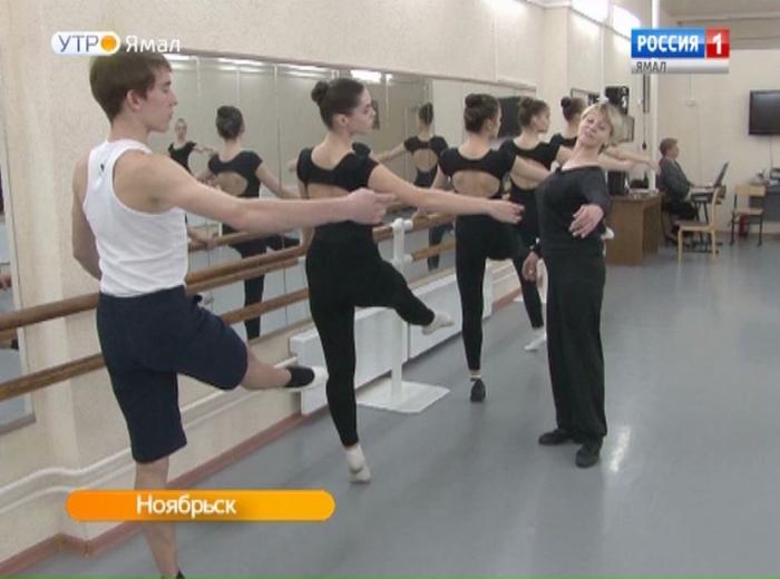Известный танцевальный коллектив Ноябрьска отмечает 20 лет