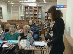 Контент национальной библиотеки Ямала вошел в состав президентской и национальной электронной библиотек России