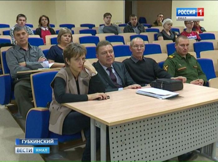 Представители администрации и военкомата Губкинского встретились с родителями призывников