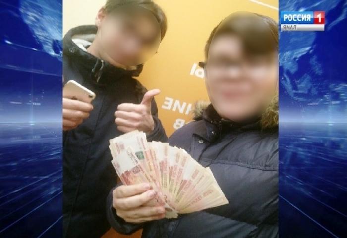 Большой куш: в Ноябрьске банкомат по ошибке выдал подростку 300 тысяч рублей, но тот не растерялся