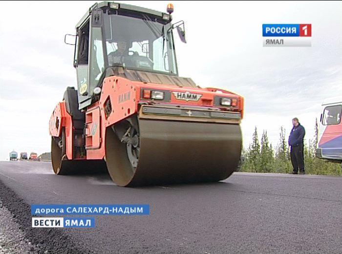 Ямальский участок дороги «Сургут— Салехард» будет федеральной собственностью