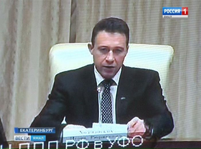 Полпред Президента РФ в УрФО провёл заседание совета партий