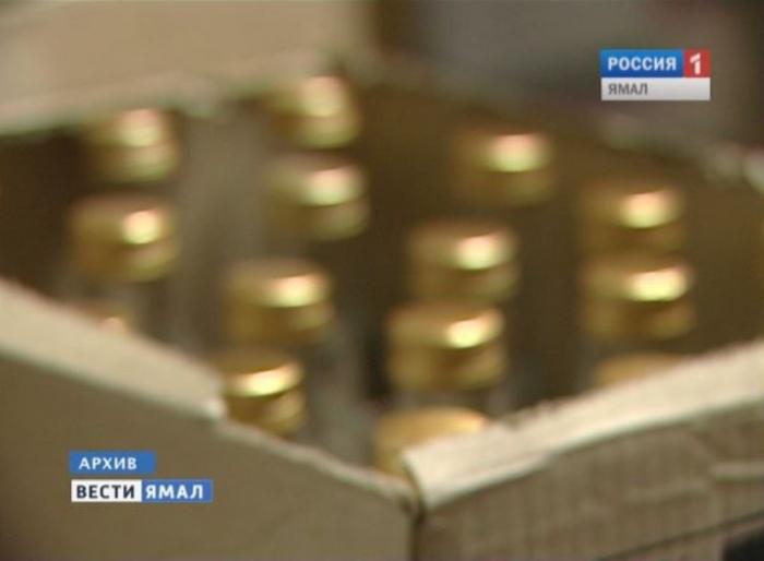 Ямал на 33 месте в «Национальном рейтинге трезвости субъектов РФ-2017»