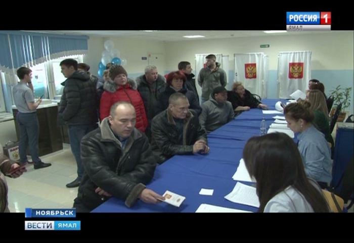 Ямальцы избрали Президента России