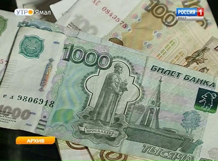 Правительство хочет упростить должникам процедуру выплаты по кредитам