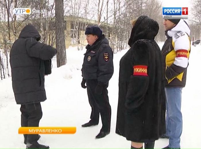 Народные дружины возрождаются: чем жители Муравленко помогают полицейским охранять улицы?