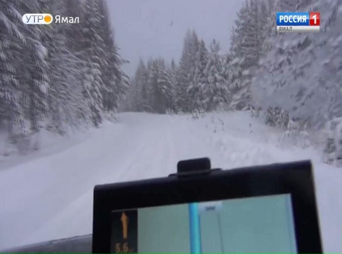 Актуальная информация о состоянии зимних трасс Ямала