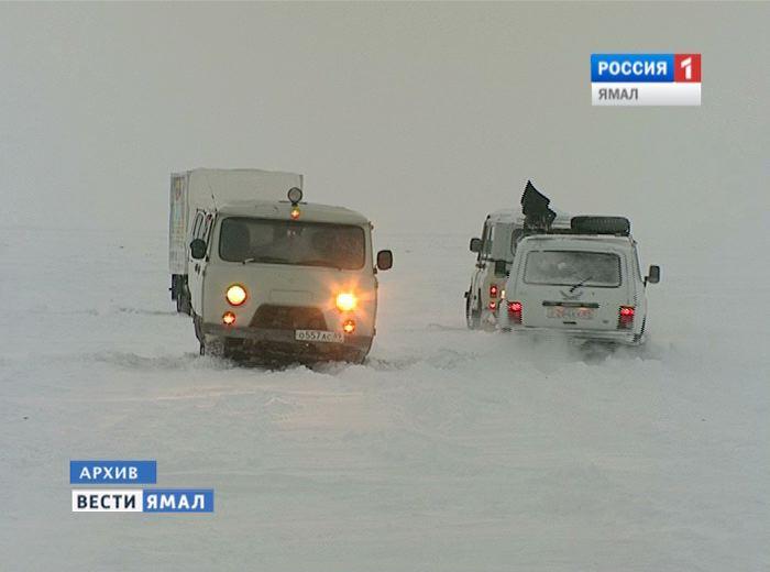 На Ямале из-за метели закрыли 2 зимних автодороги