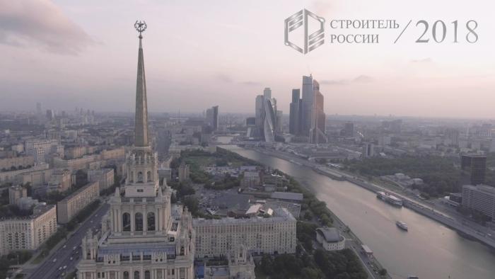 В России создали уникальную информационную площадку «Строитель России»,  аналогов которой нет нигде