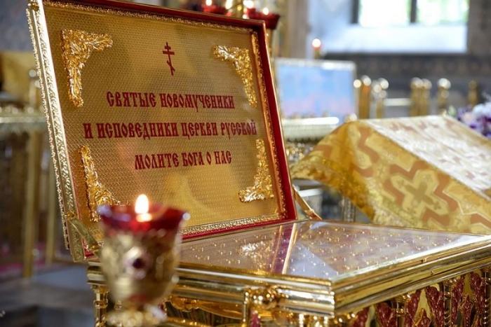 На Ямал привезут ковчег с мощами новомучеников и исповедников Российских