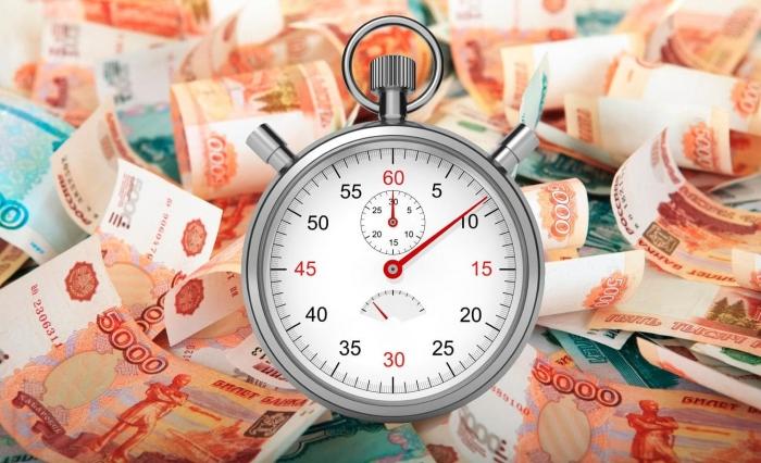 Микрокредиты в Интернете — в чем их выгоды, и о чем стоит помнить при оформлении займа?