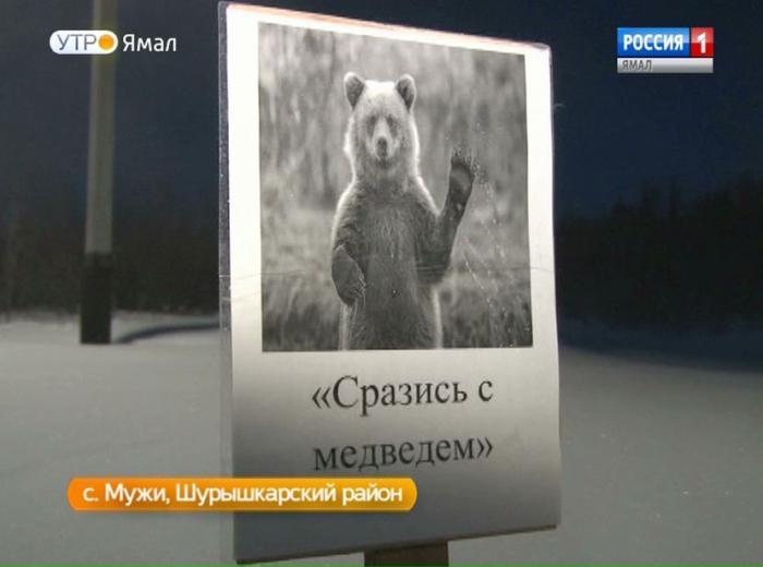На Ямале участников молодежного форума отправили в лес