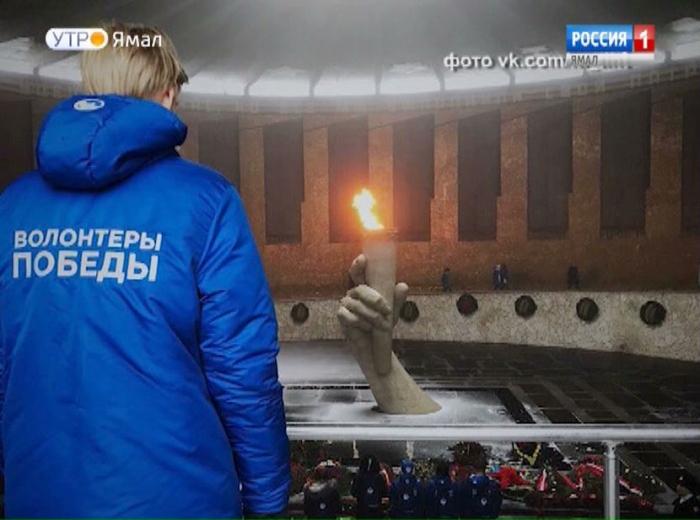 19-летний надымчанин представит Ямал на параде-шествии в Санкт-Петербурге