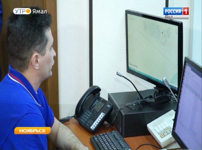 В ЕДДС Ноябрьска прошла презентация системы оповещения, созданной для удаленного Вынгапуровского микрорайона
