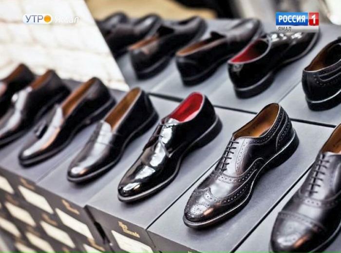 В России могут начать маркировать обувь двухмерным штрих-кодом