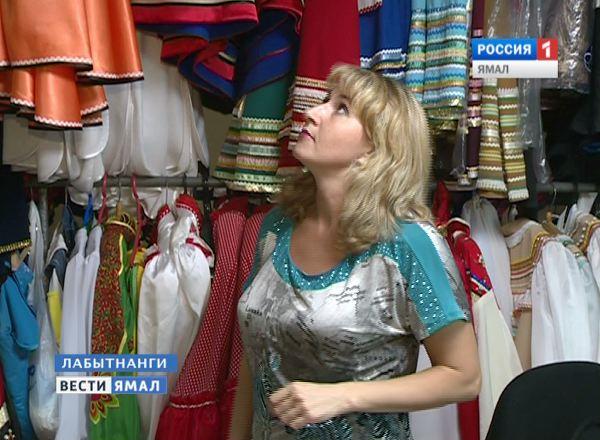 Оксана Корниенко, заведующая костюмерной дома культуры Лабытнанги