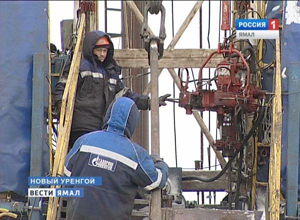 Работники ООО «Газпром подземремонт Уренгой»
