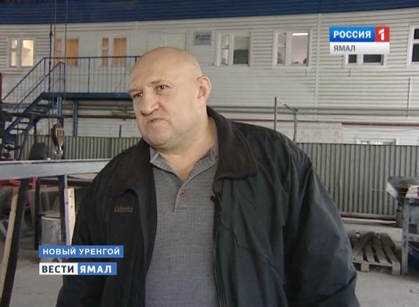 Предприниматель из Нового Уренгоя Вадим Чиркин