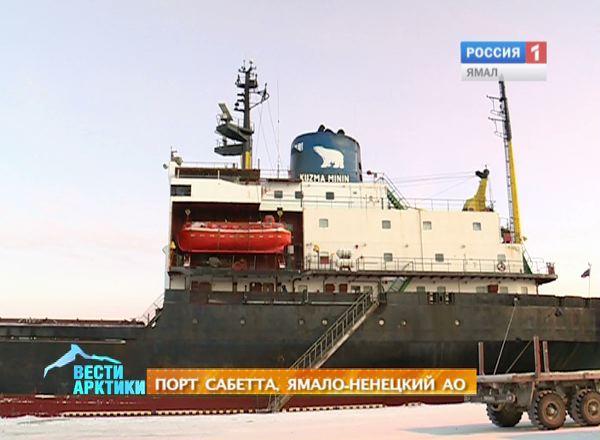 Порт Сабетта, ЯНАО