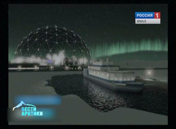 Плавучая атомная станция для Чукотки