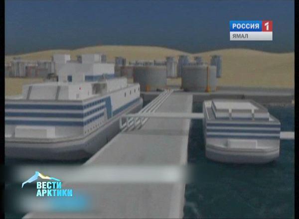 Проект плавучей атомной станции для Чукотки