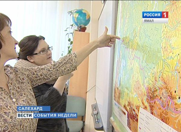 Учитель географии Валерия Приветкина