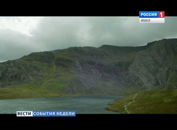 Самый крупный остров России в Тихом океане