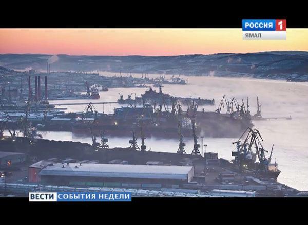 Порт с которого начинается Севморпуть