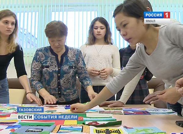Тазовские школьники сшили одеяло России
