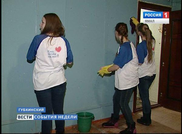 Ямальские волонтеры