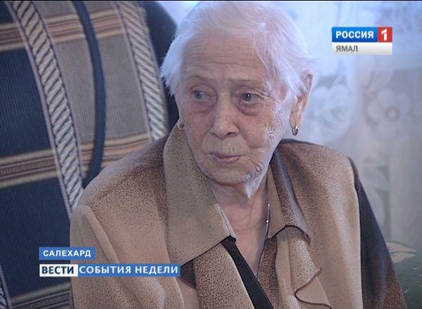 Жительница Салехарда Маргарита Ермакова