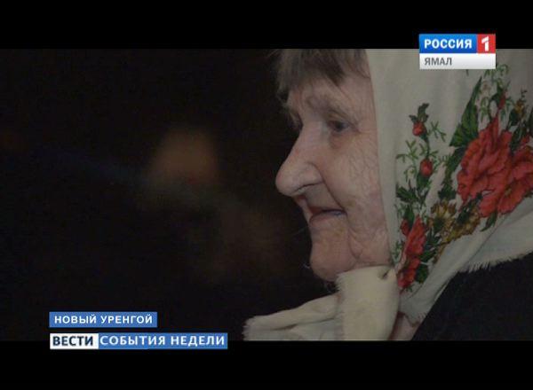 Маргарита Трефилова - Ровесник Ямала