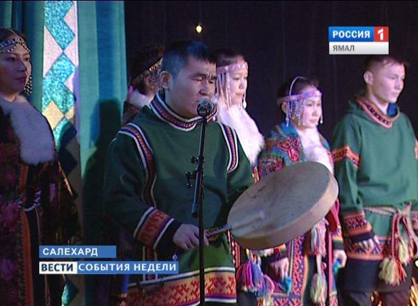 Ненецкие артисты